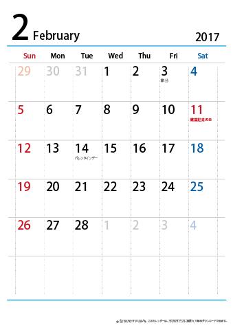 カレンダー カレンダー 2015 ちびむす : ... ・印刷|ちびむすカレンダー
