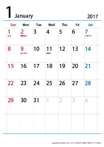 【2017年1月~2018年3月】シンプルカレンダー