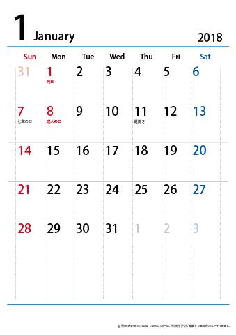 【2018年1月~2019年3月】シンプルカレンダー