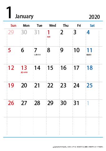 20192020年 シンプル カレンダー 1ヶ月a4タテ 無料