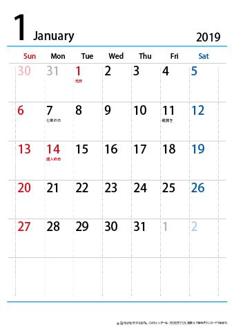 2019(2020)年 シンプル カレンダー 【1ヶ月/A4・タテ】 無料