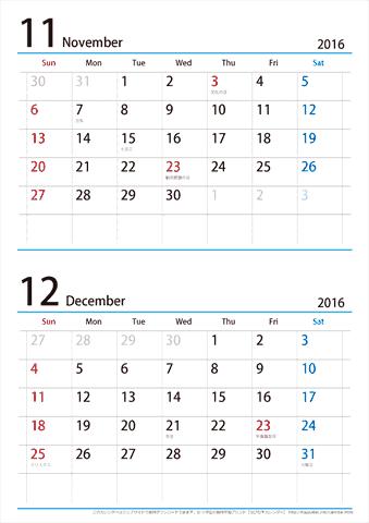 12月】カレンダー2016【シンプル ...