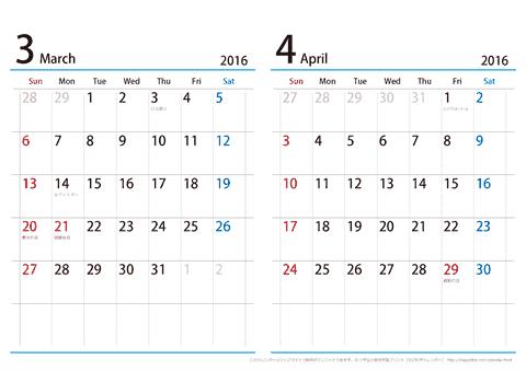 【3月~4月】シンプルカレンダー 2016 A4/2か月・