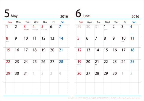カレンダー 2017年2月カレンダー : 2017)年 シンプル カレンダー ...