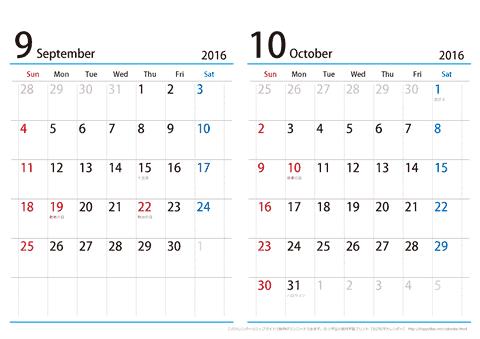 カレンダー カレンダー 月齢 : 2017)年 シンプル カレンダー ...