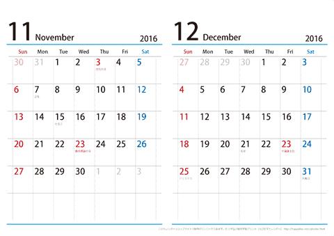 【11月~12月】シンプルカレンダー 2016 A4/2か月・