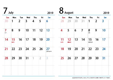 【7月~8月】シンプルカレンダー 2019 A4/2か