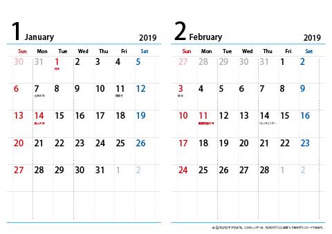 2019(2020)年 シンプル カレンダー 【2ヶ月/A4・ヨコ】 無料