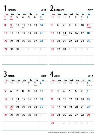 【2017年1月~2018年3月】 カレンダー