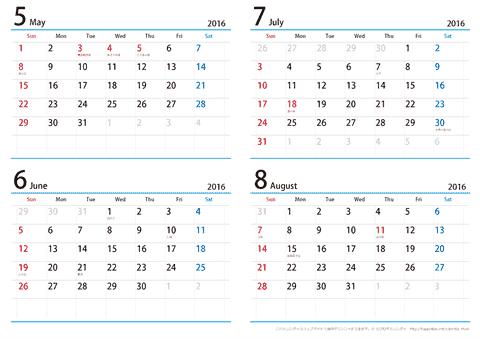 2016年 5月~8月】 シンプル ...