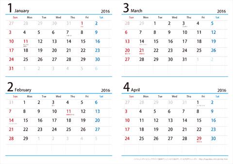 20162017年 シンプル カレンダー 4ヶ月a4ヨコ 無料