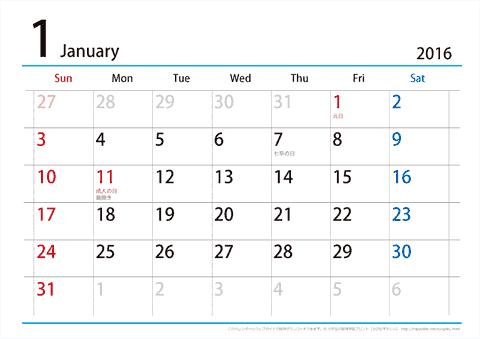 カレンダー カレンダー 印刷 卓上 : 2017)年 シンプル カレンダー ...