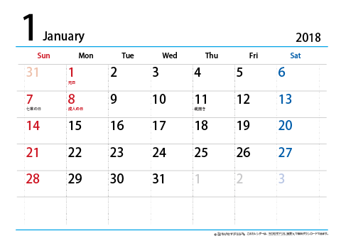【1月】シンプルカレンダー2018 ヨコ