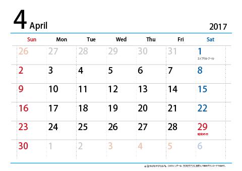 【4月】シンプルカレンダー2017 ヨコ