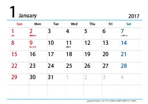 2017 2018 年 シンプル カレンダー 1ヶ月 a4 ヨコ 無料