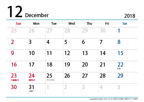 2018 2019 年 シンプル カレンダー 1ヶ月 a4 ヨコ 無料