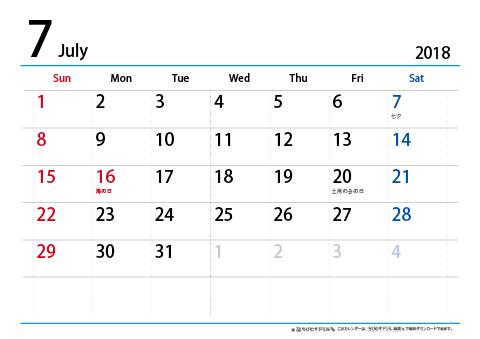 【7月】シンプルカレンダー2018 ヨコ