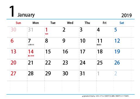 2019(2020)年 シンプル カレンダー 【1ヶ月/A4・ヨコ】 無料