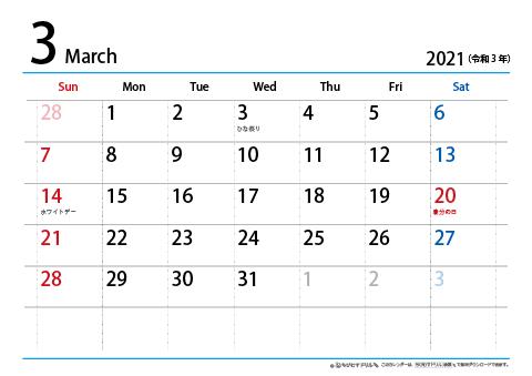 2021 3 月 カレンダー 2021年03月 (令和3年) カレンダー
