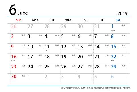 六 曜日 カレンダー 2019 12 月