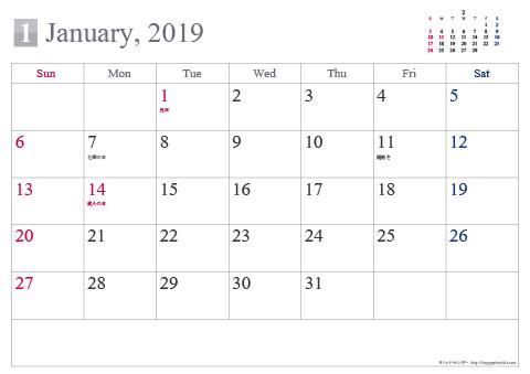 【2019年1月】 シンプル カレンダー