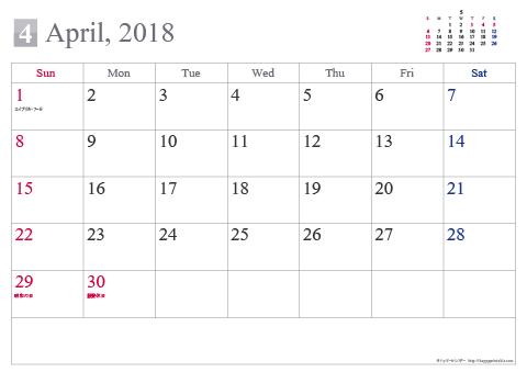 【2018年4月】 シンプル カレンダー