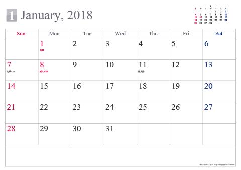 20182019年カレンダーシンプルa41ヶ月祝日入り