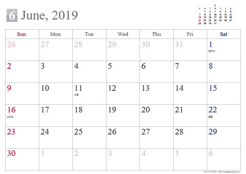 【2019年6月】 シンプル カレンダー