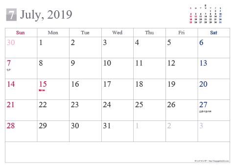 【2019年7月】 シンプル カレンダー