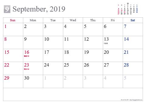 20192020年カレンダーシンプルa41ヶ月祝日入り