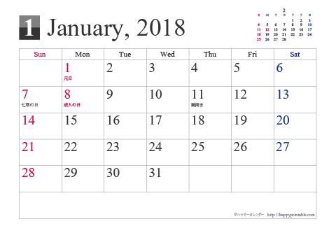 2018(2019)年 卓上カレンダー【シンプル・はがきサイズ・祝日入り】