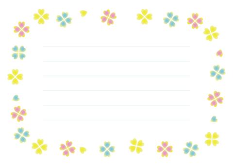 メッセージカード便箋幼児教材知育プリントちびむすドリル幼児