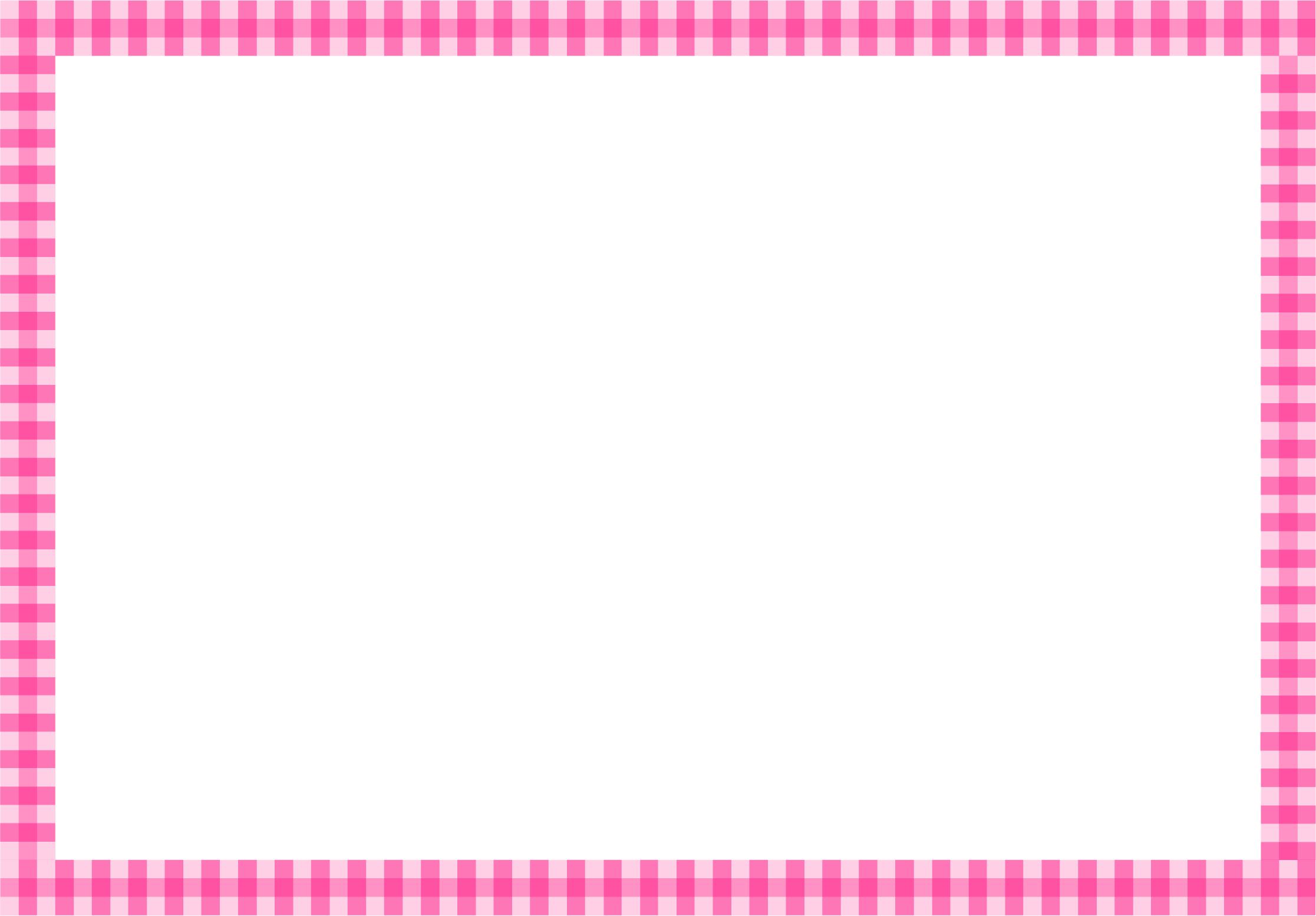 メッセージカード・便箋|幼児教材・知育プリント|ちびむすドリル【幼児