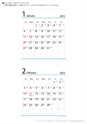 ... 2014)年カレンダー|ちびむす : カレンダー 2014 ちびむす : カレンダー