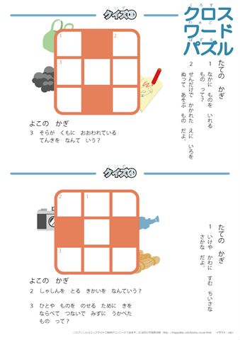 ブラウザ別 pdf 印刷