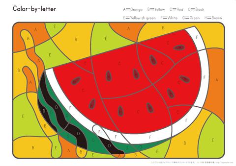 英語パズルぬりえ「すいか,watermelon」