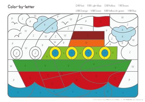 英語パズルぬりえ「船,ship」