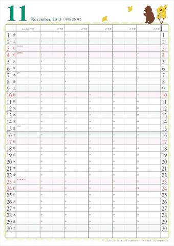 カレンダー 月齢カレンダー 年間 : 年 家族ファミリーカレンダー ...