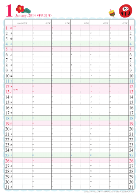 カレンダー 2015月齢カレンダー : 年 家族ファミリーカレンダー ...
