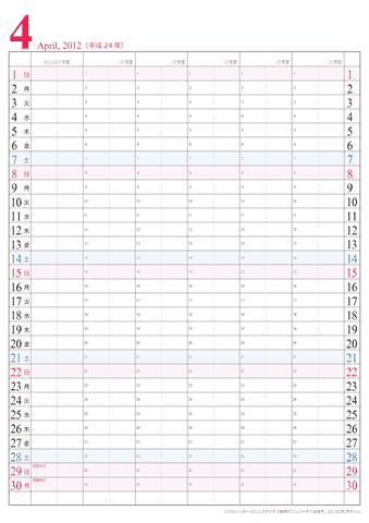 ... カレンダー 無料ダウンロード : 月齢カレンダー 無料 : カレンダー