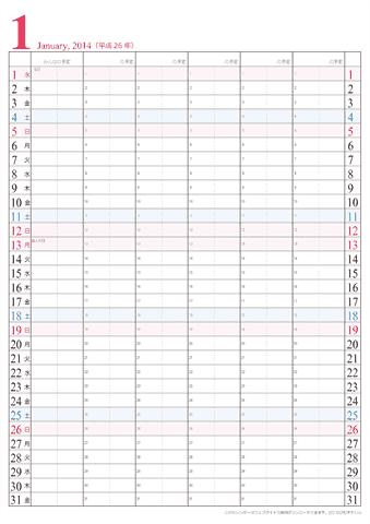 カレンダー 2014 カレンダー シンプル : カレンダー 【シンプル ...