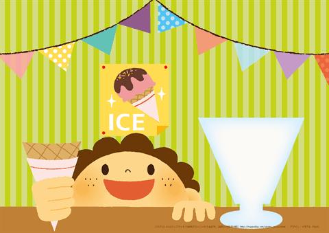 ハサミで切ってのりで貼る 簡単・工作プリント 「アイスクリーム」台紙