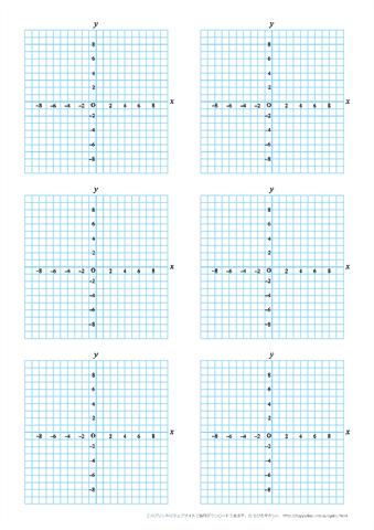 ちび むす 中学 数学