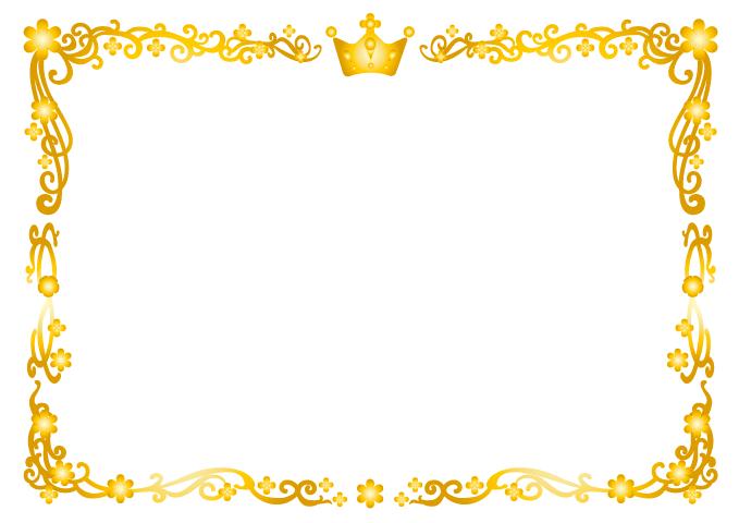 かわいい賞状枠表彰状テンプレート 無料ダウンロード幼児教材知育