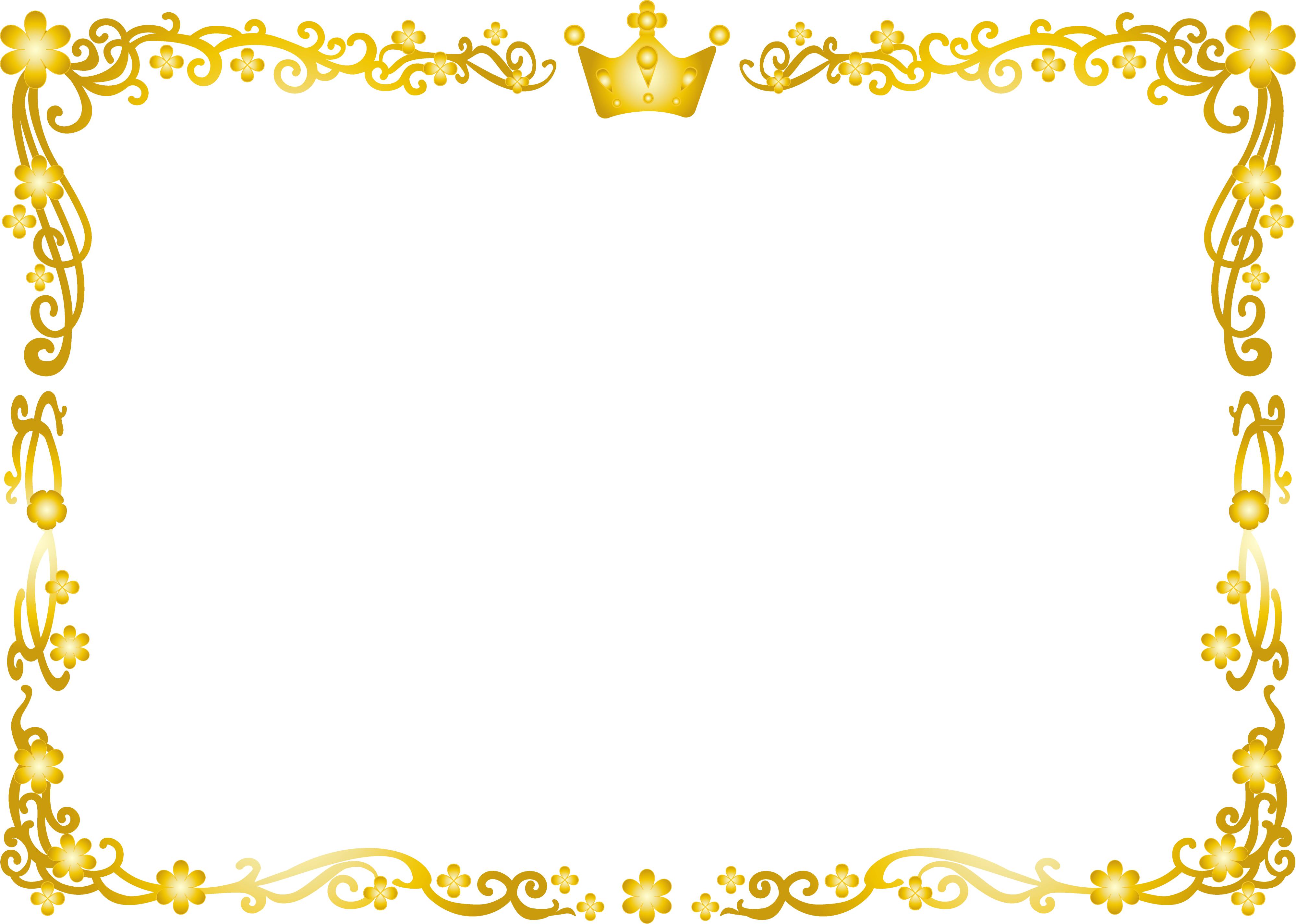 表彰するの英訳|英辞郎 on the WEB:アルク