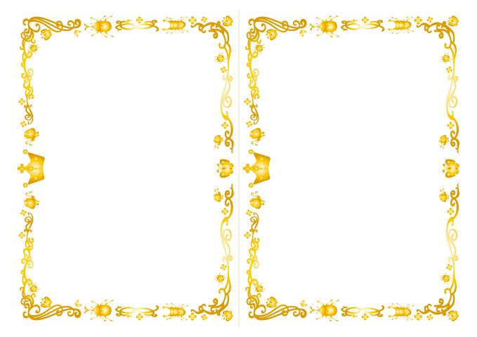 かわいい賞状枠・表彰状 テンプレート用紙【ちょうちょ・カブトムシ・王冠】 無料ダウンロード