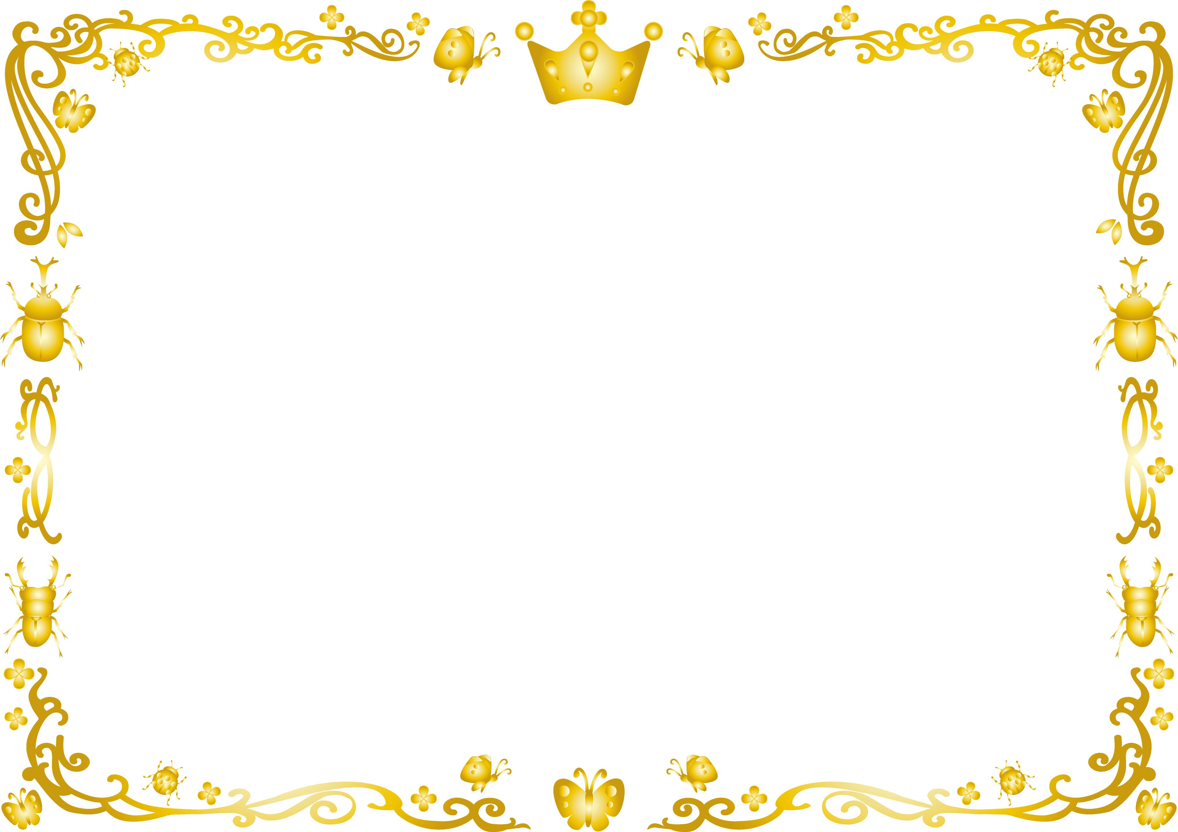 かわいい賞状枠・表彰状 イラストpng画像テンプレート 無料ダウンロード