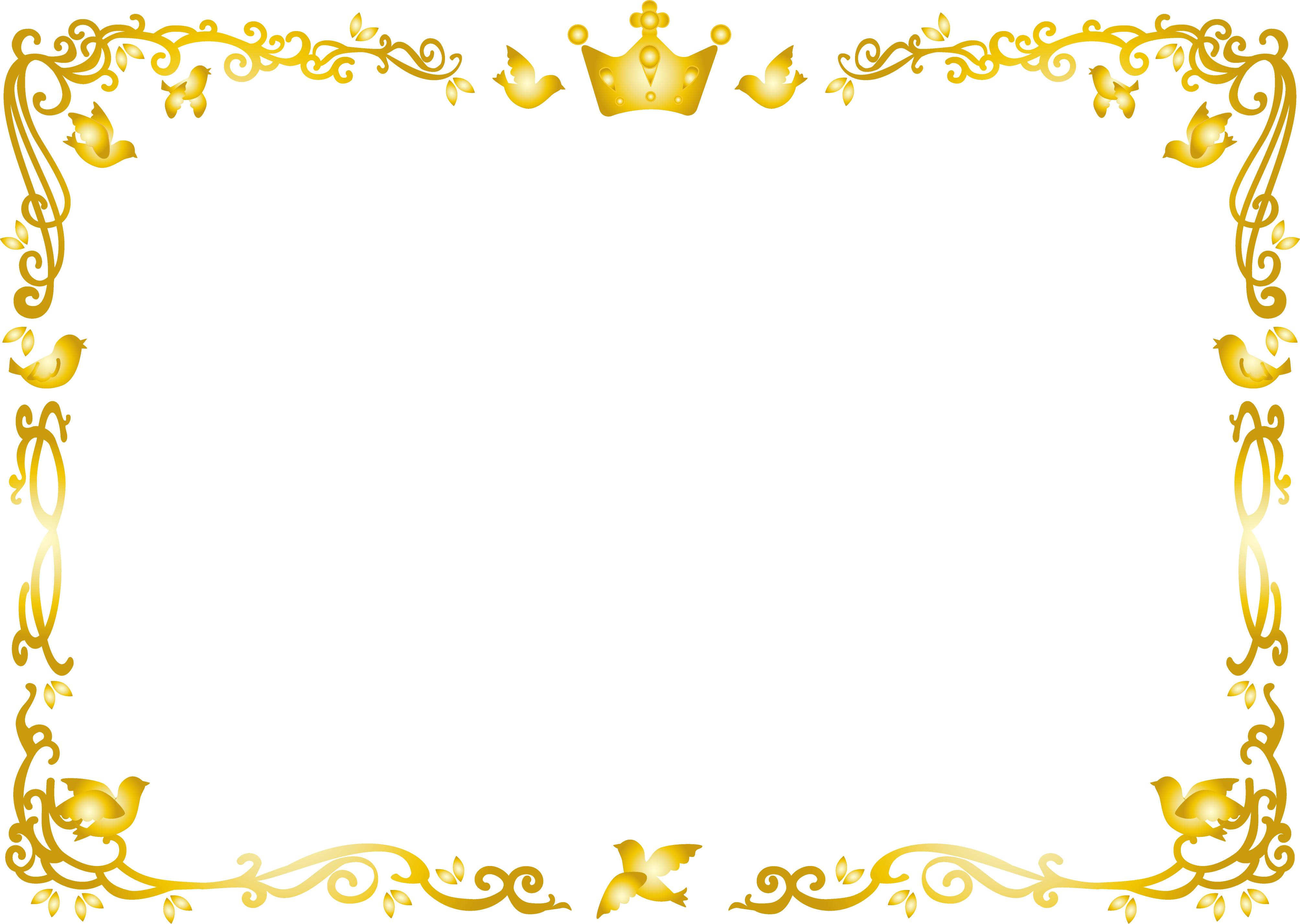 かわいい賞状枠・表彰状 イラストpng画像テンプレート 無料