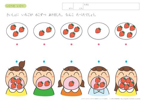 ちびむすドリル【子供英語教材 ... : 2015年カレンダー ちびむす : カレンダー