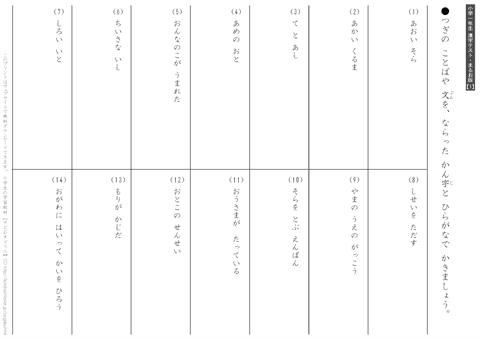 漢字 4年漢字 : 小学1年生の漢字練習・テスト ...